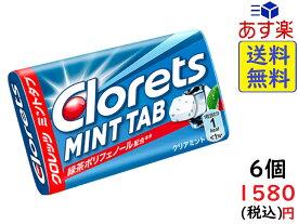 モンデリーズ・ジャパン クロレッツ ミントタブ クリアミント ×6個 賞味期限2021/03