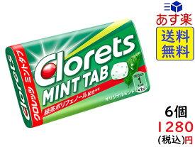 モンデリーズ・ジャパン クロレッツ ミントタブ オリジナルミント ×6個 賞味期限2021/02