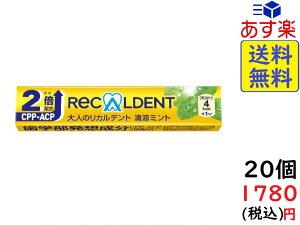 モンデリーズ・ジャパン 大人のリカルデント 清涼ミント 14粒×20本