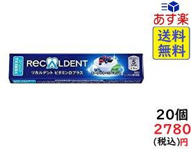 モンデリーズ・ジャパン リカルデント ビタミンD プラス ヨーグルトベリーミント 14粒×20個 賞味期限2021/10