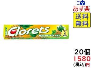 モンデリーズ クロレッツXP パイナップル&ミント 14粒 ×20個