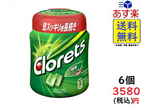 モンデリーズ・ジャパン クロレッツ XP ボトルR オリジナルミント(粒ガム) 140g ×6個