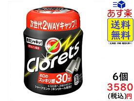 モンデリーズ・ジャパン クロレッツXP ボトルR シャープミント (粒ガム) 140g ×6個