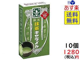森永製菓 抹茶キャラメル 12粒×10個 賞味期限 2020/01