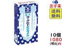 森永製菓 ヨーグルトキャラメル 12粒×10個 賞味期限 2019/08
