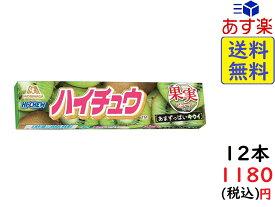 森永製菓 ハイチュウ<キウイ> 12粒×12本 賞味期限2020/03