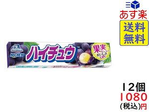 森永製菓 ハイチュウ グレープ 12粒×12個 賞味期限2020/09