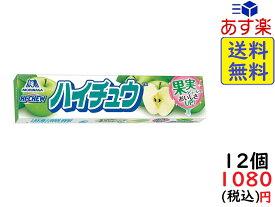森永製菓 ハイチュウ グリーンアップル 12粒×12個 2021/08