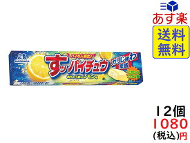 森永製菓 すッパイチュウ レモン味 12粒×12本 賞味期限2021/03