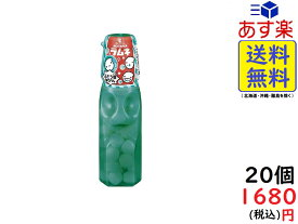 森永製菓 ラムネ 29g × 20個 賞味期限2020/08