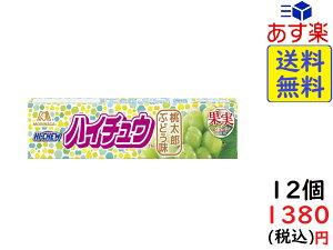 森永製菓 ハイチュウ 桃太郎ぶどう味 12粒 ×12本 賞味期限2020/10