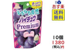 森永製菓 ハイチュウプレミアム 赤ぶどう味 35g×10本 賞味期限2021/03