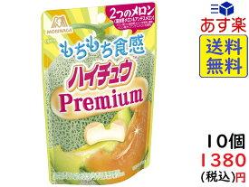 森永製菓 ハイチュウプレミアム 2つのメロン 35g ×10袋 賞味期限2020/06