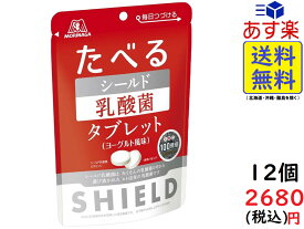 森永製菓 シールド乳酸菌タブレット 33g×6袋入×(2ケース) 賞味期限2021/06