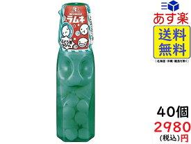 森永製菓 ラムネ 29g×40個 賞味期限2022/02
