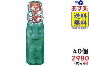 森永製菓 ラムネ 29g×40個 賞味期限2021/02