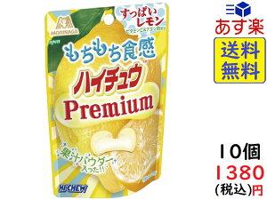 森永製菓 ハイチュウプレミアム レモン 35g ×10袋 賞味期限 2020/12
