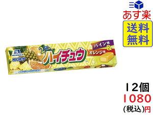 森永製菓 ハイチュウ パイン&オレンジ 12粒 ×12本 賞味期限2021/01