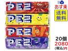 森永製菓 ペッツ 詰替え 34g×20個 賞味期限2021/12