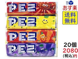 森永製菓 ペッツ 詰替え 34g×20個 賞味期限2021/06