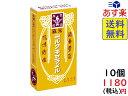 森永製菓 ミルクキャラメル 12粒×10箱 賞味期限2021/10