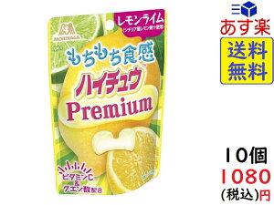 森永製菓 ハイチュウ プレミアム レモンライム 35g×10袋 賞味期限 2020/11