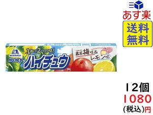 森永製菓 ハイチュウ 露茜梅&レモン 12粒 ×12個 賞味期限2021/03