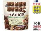 森永製菓 マクロビ派ビスケット 3種のナッツと香ばしカカオ 100g ×10袋 賞味期限2021/09