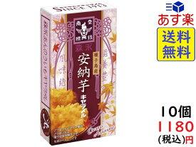 森永製菓 安納芋キャラメル 12粒 × 10個賞味期限2021/06