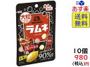 森永製菓 大粒ラムネ スーパーコーラ&レモン 38g ×10袋 賞味期限2021/06