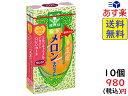 森永製菓 メロンキャラメル 12粒×10個賞味期限2021/04
