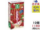 森永製菓 あまおう苺キャラメル 12粒 ×10個 賞味期限 2021/09