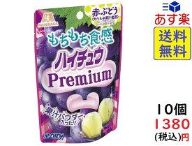 森永製菓 ハイチュウプレミアム 赤ぶどう味 35g×10本 賞味期限2021/11