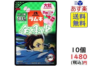 森永製菓 大粒ラムネ 無限苺味 38g ×10袋 賞味期限2021/11