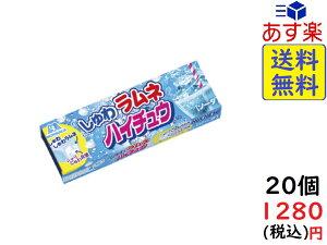 森永製菓 しゅわラムネ ハイチュウ <ソーダ> 7粒 ×20個 賞味期限2021/08