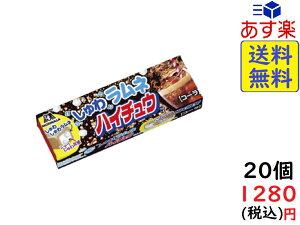 森永製菓 しゅわラムネ ハイチュウ <コーラ> 7粒 ×20個 賞味期限2021/08