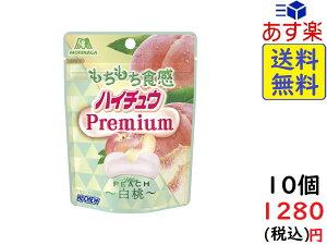 森永製菓 ハイチュウ プレミアム 白桃 35g ×10袋賞味期限2022/01