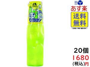 森永製菓 ラムネ メロンソーダ & シャリ玉 27g ×20個 賞味期限2022/04