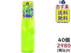 森永製菓 ラムネ メロンソーダ & シャリ玉 27g ×40個 賞味期限2022/04