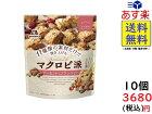 森永製菓 マクロビ派 アーモンドとクランベリー 100g ×10袋 賞味期限2021/10