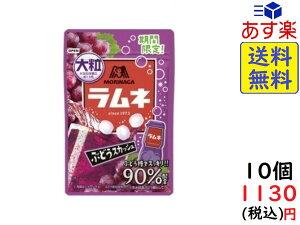 森永製菓 大粒ラムネ ぶどうスカッシュ 38g ×10袋 賞味期限2021/12