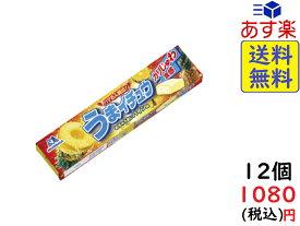 森永製菓 うまイチュウ パイン味 12粒 ×12個賞味期限2022/03