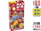 森永製菓 チョコボール 爽快コーラ 25g ×20個賞味期限2022/01