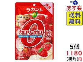 SARAYA ラカント カロリーゼロ飴 いちごミルク味 40g ×5個 賞味期限2022/10/29