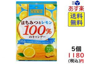 扇雀飴 はちみつとレモン100%のキャンデー 50g×5袋 賞味期限2021/09