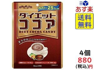 扇雀飴 ダイエットココア 80g ×4個 賞味期限2022/05