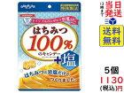 扇雀飴 はちみつ100% のキャンデー + 塩 50g ×5袋 賞味期限2022/05