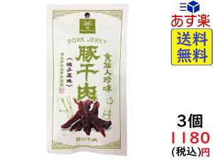 山野井 食仙人珍味 豚干肉 柚子風味 30g ×3袋 賞味期限2021/12/05