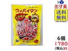 上間菓子店 スッパイマン たねぬき 梅キャンディー 12個×6袋 賞味期限22/03/14