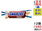 マースジャパン スニッカーズ ホワイト 2個 x12本賞味期限2022/06/26